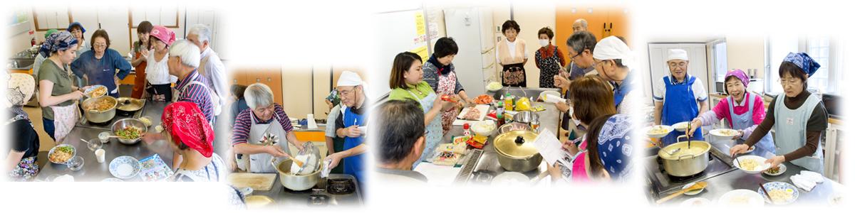 世界の家庭料理
